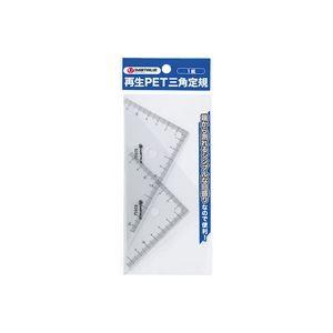 (業務用300セット)ジョインテックス再生PET三角定規B265J【×300セット】