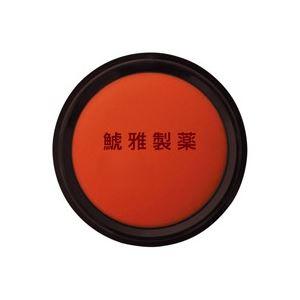 (業務用20セット)シャチハタ朱肉エコスMG-90EC90号【×20セット】