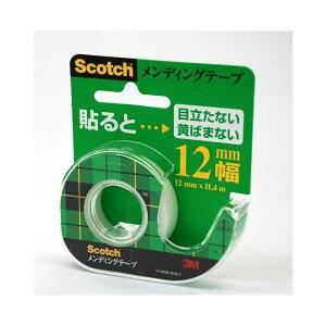 (業務用セット) 住友スリーエム スコッチ(R)メンディングテープ (小巻)テープカッター付き 巻芯径25mm CM-12 1個入 【×20セット】