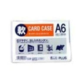 【スーパーセールでポイント最大44倍】(業務用300セット) プラス 再生カードケース ソフト A6 PC-306R