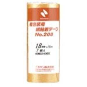 (業務用50セット)ニチバン紙粘着テープ208-1818mm×18m7巻【×50セット】