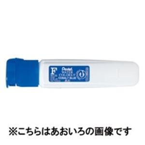 (業務用300セット)ぺんてるエフ水彩ポリチューブWFCT01レモン【×300セット】