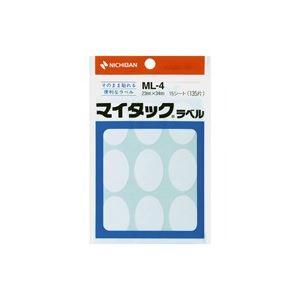 (業務用200セット)ニチバンマイタックラベルML-4白無地】一般【×200セット】