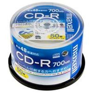 (業務用10セット)日立マクセル(HITACHI)CD-R<700MB>CDR700S.WP.50SP50枚【×10セット】