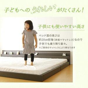 日本製連結ベッド照明付きフロアベッドワイドキングサイズ200cm(S+S)(ボンネル&ポケットコイルマットレス付き)『NOIE』ノイエダークブラウン【代引不可】