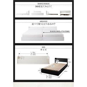 すのこベッドセミダブル【Fortspade】【ポケットコイルマットレス:ハード付き】ブラック棚・コンセント付き収納すのこベッド【Fortspade】フォートスペイド
