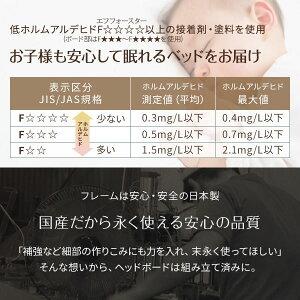 【組立設置費込】日本製連結ベッド照明付きフロアベッドワイドキングサイズ210cm(SS+SD)(フレームのみ)『Tonarine』トナリネブラック【代引不可】