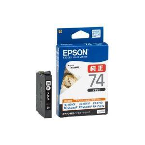 (業務用40セット)エプソンEPSONインクカートリッジICBK74ブラック【×40セット】