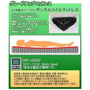棚照明付ラインデザインベッドWK260(SD+D)SGマーク国産ボンネルコイルマットレス付ダークブラウン285-56-WK260(SD+D)(10816B)【代引不可】