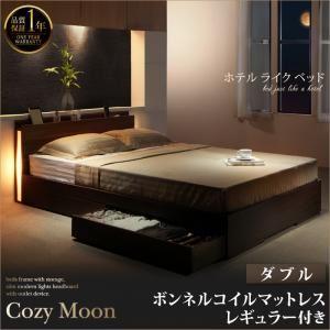 収納ベッドダブル【CozyMoon】【ボンネルコイルマットレス:レギュラー付き】フレームカラー:ブラックマットレスカラー:ホワイトスリムモダンライト付き収納ベッド【CozyMoon】コージームーン