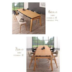 ダイニングセット7点セット(テーブル+チェア6脚)テーブルカラー:ナチュラルチェアカラー:サンドベージュ4脚×チャコールグレー2脚北欧デザインスライド伸縮ダイニングセットMALIAマリア【代引不可】