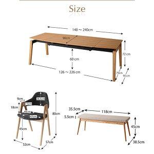 ダイニングセット8点セット(テーブル+チェア6脚+ベンチ1脚)テーブルカラー:ナチュラルチェアカラー×ベンチカラー:サンドベージュ×ベージュ北欧デザインスライド伸縮ダイニングセットMALIAマリア【代引不可】
