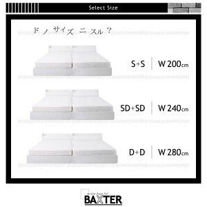 ベッドワイドキング200(シングル×2)【BAXTER】【ボンネルコイルマットレス:レギュラー付き】フレームカラー:ブラックマットレスカラー:アイボリー×ブラック棚・コンセント・収納付き大型モダンデザインベッド【BAXTER】バクスター