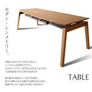 ダイニングセット9点セット(テーブル+チェア8脚)テーブルカラー:ナチュラルチェアカラー:サンドベージュ北欧デザインスライド伸縮ダイニングセットMALIAマリア【代引不可】