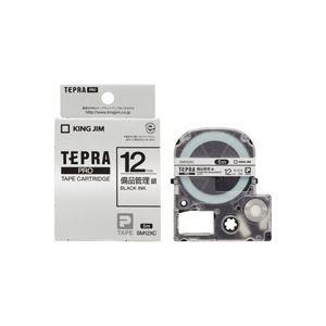 (業務用50セット)キングジムテプラPROテープ備品管理ラベルSM12XC【×50セット】