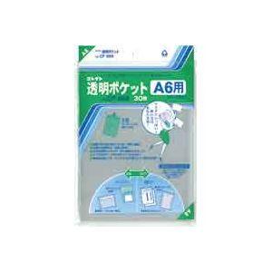 (業務用100セット)コレクト透明ポケットCF-660A6用30枚【×100セット】
