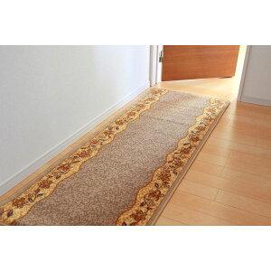 廊下敷ナイロン100%『リーガ』ベージュ約80×440cm滑りにくい加工