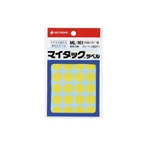 (業務用200セット)ニチバンマイタックカラーラベルML-161黄16mm【×200セット】