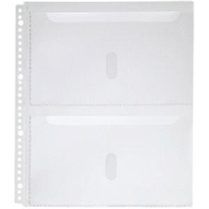 (業務用100セット)キングジム取扱説明書ファイルポケットA4S2段2630PA【×100セット】