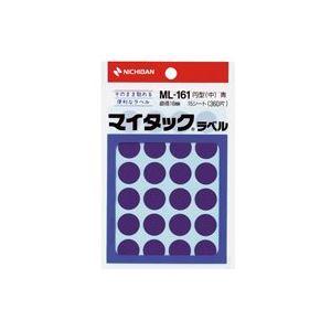 (業務用200セット)ニチバンマイタックカラーラベルML-161青16mm【×200セット】