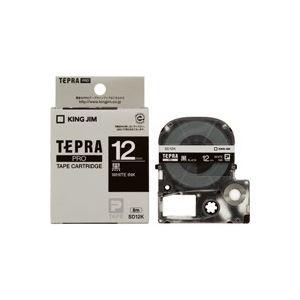 (業務用50セット)キングジムテプラPROテープSD12K黒に白文字12mm【×50セット】