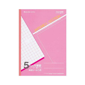 (業務用セット) ショウワノート 方眼ノート ジャポニカセクション ジャポニカカスタム JS-5P 桃 1冊入 【×10セット】