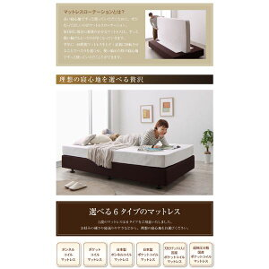 ベッドセミダブル【日本製ボンネルコイルマットレス】ホテル仕様デザインダブルクッションベッド【代引不可】