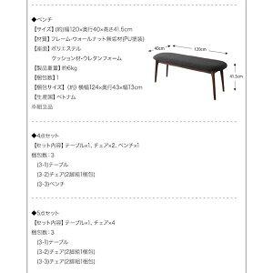 ダイニングセット5点Aセット(テーブル+チェアA×4)【Spremate】アイボリー北欧デザイナーズダイニングセット【Spremate】シュプリメイト