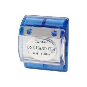 (業務用200セット)トーキンコーポレーションワンハンドクリップOC-B青色【×200セット】
