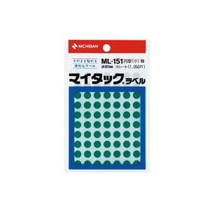(業務用200セット)ニチバンマイタックカラーラベルML-151緑8mm【×200セット】
