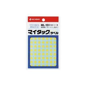 (業務用200セット)ニチバンマイタックカラーラベルML-151黄8mm【×200セット】