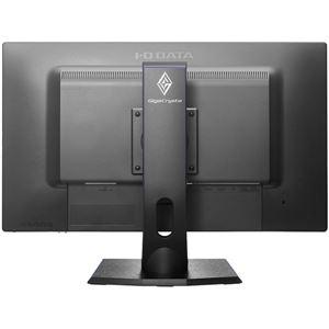 アイ・オー・データ機器「5年保証」広視野角ADSパネル採用&WQHD対応27型ゲーミング液晶ディスプレイ「GigaCrysta」