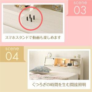 日本製照明付きフラップ扉引出し収納付きベッドセミダブル(ポケットコイルマットレス付き)Lafranラフランホワイト宮付き白【代引不可】