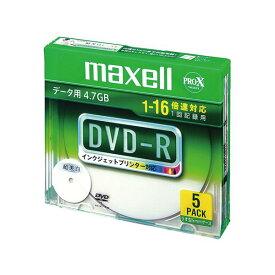(業務用セット) マクセル maxell PC DATA用 DVD-R 1-16倍速対応 DR47WPD.S1P5S A 5枚入 【×3セット】