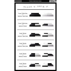 ベッドワイドキング200(シングル×2)【BAXTER】【ポケットコイルマットレス:レギュラー付き】フレームカラー:ホワイト×ブラックマットレスカラー:アイボリー×ブラック棚・コンセント・収納付き大型モダンデザインベッド【BAXTER】バクスター