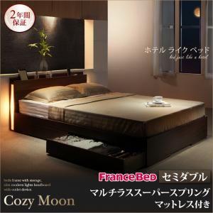 収納ベッドセミダブル【CozyMoon】【マルチラススーパースプリングマットレス付き】ブラックスリムモダンライト付き収納ベッド【CozyMoon】コージームーン