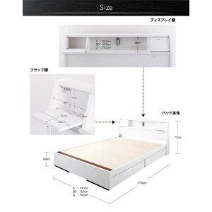 ベッドセミダブル【Cercatore】【フレームのみ】ホワイトフラップ棚・照明・コンセントつき多機能ベッド【Cercatore】チェルカトーレ【代引不可】