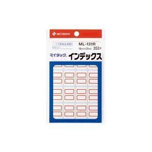 (業務用200セット)ニチバンマイタックインデックスML-131R小赤【×200セット】