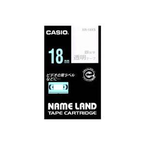(業務用30セット)カシオCASIO透明テープXR-18XS透明に銀文字18mm【×30セット】
