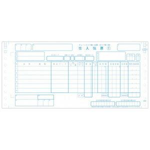 (業務用3セット)ジョインテックスチェーンストア伝票タイプI型1000組A283J