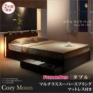 収納ベッドダブル【CozyMoon】【マルチラススーパースプリングマットレス付き】ブラックスリムモダンライト付き収納ベッド【CozyMoon】コージームーン