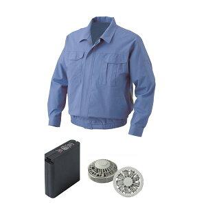 空調服綿難燃空調服大容量バッテリーセットファンカラー:グレー1730G22C24S5【カラー:ライトブルーサイズ:XL】