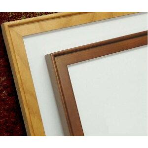 【長方形額】木製額縦横兼用額前面アクリル仕様■高級木製長方形額(900×450mm)ブラウン