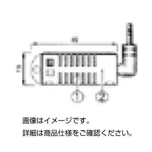 (まとめ)温湿度センサーTR-3100【×3セット】