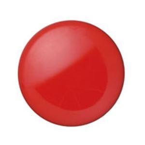 (業務用200セット)ジョインテックスカラーマグネット30mm赤10個B160J-R【×200セット】