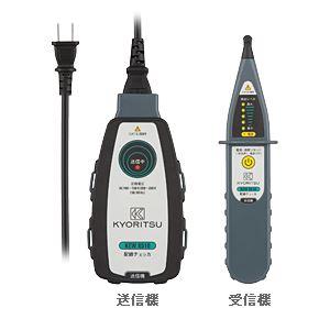 共立電気計器配線チェッカKEW85108510【代引不可】