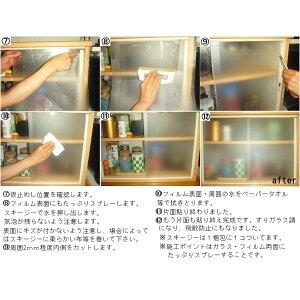 ステンドグラス飛散低減ガラスフィルムサンゲツGF-76692cm巾7m巻