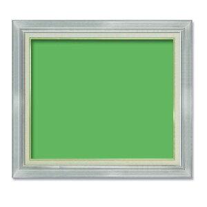 【油額】油絵額・キャンバス額・金の油絵額・銀の油絵額■7711F15号(652×530mm)「シルバー」