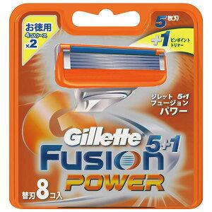 ジレットフュージョン5+1パワー替刃8B×10点セット