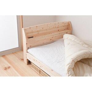 国産宮付きひのき畳ベッド(フレームのみ)ダブル無塗装【代引不可】